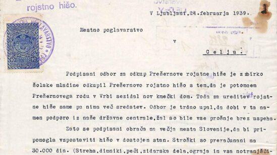 Dopis iz 24. februarja 1939 na mestno poglavarstvo v Celju za prispevek v znesku 3.000 din pri obnovi Prešernove hiše